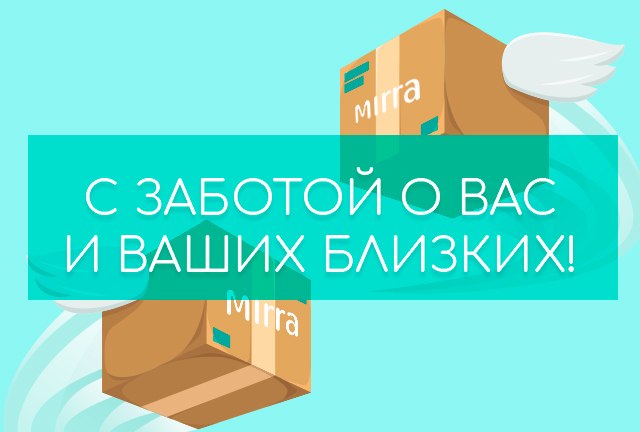 Официальный сайт производителя российской косметики MIRRA