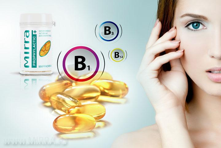 Витамины, биоэлементы, память