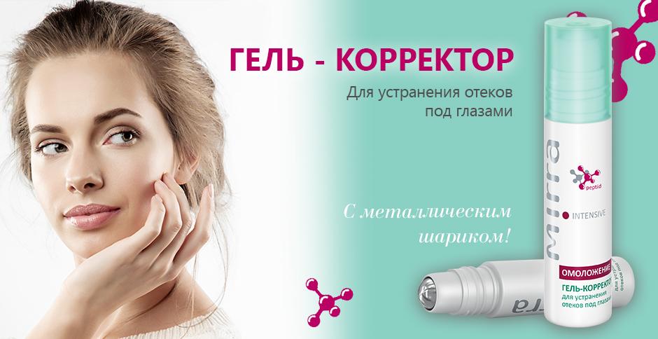 Эстетическая гинекология Улица Юрия Смирнова Чебоксары